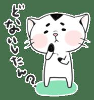 Cat in Osaka sticker #383418