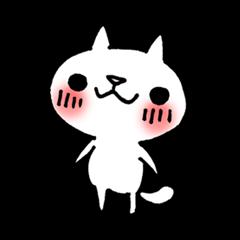 The White Kitten Kitty