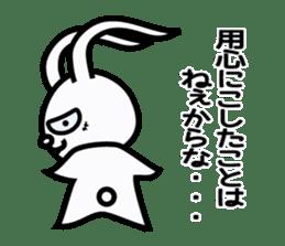 KAI-USAGI sticker #384444