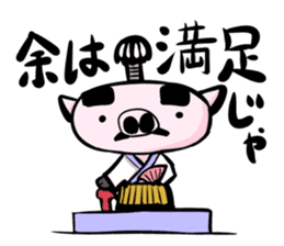 Feudal lord of pig(Japanese version) sticker #384545