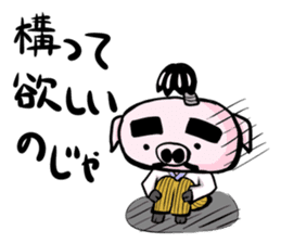 Feudal lord of pig(Japanese version) sticker #384548