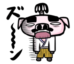 Feudal lord of pig(Japanese version) sticker #384553