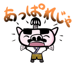 Feudal lord of pig(Japanese version) sticker #384555