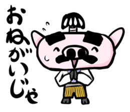 Feudal lord of pig(Japanese version) sticker #384556