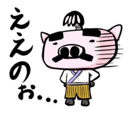 Feudal lord of pig(Japanese version) sticker #384560