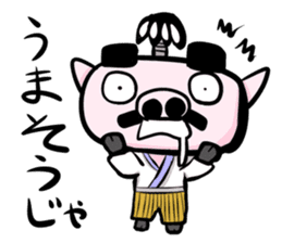 Feudal lord of pig(Japanese version) sticker #384564