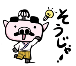Feudal lord of pig(Japanese version) sticker #384566