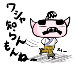 Feudal lord of pig(Japanese version) sticker #384574