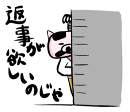 Feudal lord of pig(Japanese version) sticker #384576