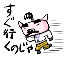 Feudal lord of pig(Japanese version) sticker #384578