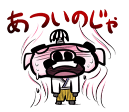 Feudal lord of pig(Japanese version) sticker #384579