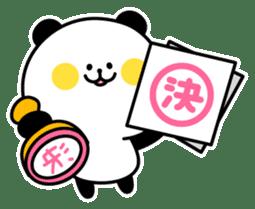 Pan-Pan Panda sticker #384646