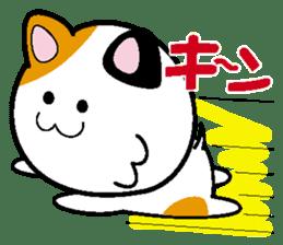 Life of pretty cat Toromi and  Kyubee. sticker #384882