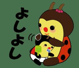 CocciPa2 sticker #385023