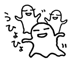 KAZURIN 8: Halloween version sticker #385190
