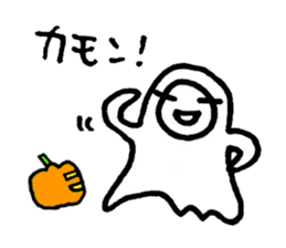 KAZURIN 8: Halloween version sticker #385193