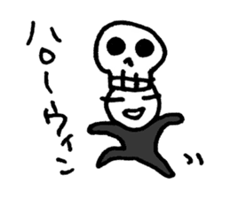 KAZURIN 8: Halloween version sticker #385199
