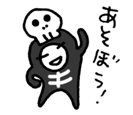 KAZURIN 8: Halloween version sticker #385205
