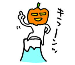 KAZURIN 8: Halloween version sticker #385209