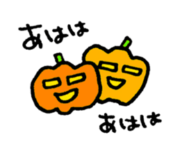 KAZURIN 8: Halloween version sticker #385215