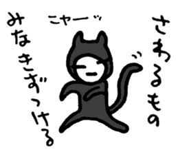 KAZURIN 8: Halloween version sticker #385218
