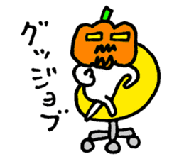 KAZURIN 8: Halloween version sticker #385221