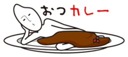 Daily Lives of Rice sticker #385627