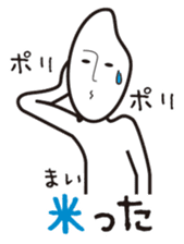 Daily Lives of Rice sticker #385630