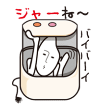 Daily Lives of Rice sticker #385634