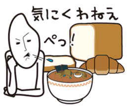 Daily Lives of Rice sticker #385644