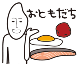 Daily Lives of Rice sticker #385645