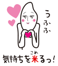 Daily Lives of Rice sticker #385649