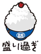 Daily Lives of Rice sticker #385651