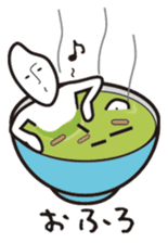 Daily Lives of Rice sticker #385652