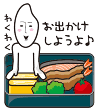 Daily Lives of Rice sticker #385653