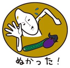 Daily Lives of Rice sticker #385656