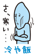 Daily Lives of Rice sticker #385657