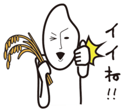 Daily Lives of Rice sticker #385659