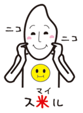 Daily Lives of Rice sticker #385660