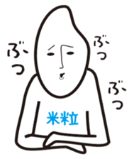 Daily Lives of Rice sticker #385662
