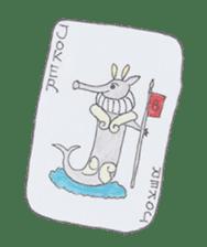 baku baku sticker #385779
