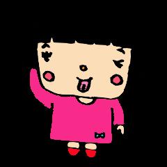 Tae-chan next