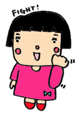 Tae-chan next sticker #386130