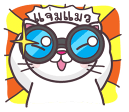 Miw Miw Humour milk cat sticker #386514