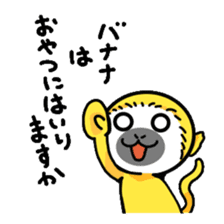 banana daisuki risuzaru kun sticker #387067