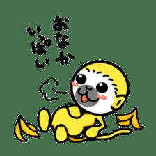 banana daisuki risuzaru kun sticker #387068