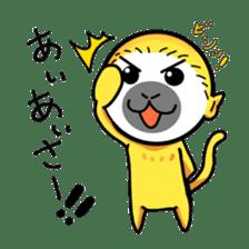 banana daisuki risuzaru kun sticker #387071