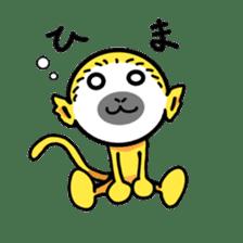 banana daisuki risuzaru kun sticker #387072