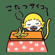 banana daisuki risuzaru kun sticker #387076