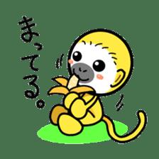 banana daisuki risuzaru kun sticker #387080